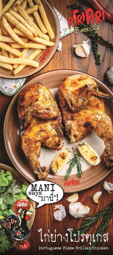 Piri Piri Grilled Chicken Bangkok