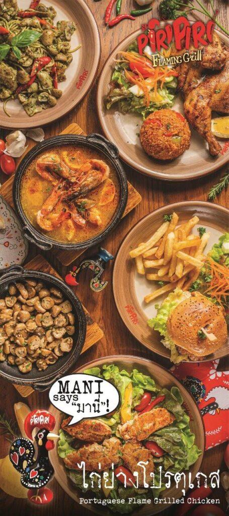Grilled Chicken Restaurant Bangkok