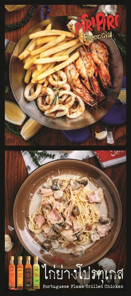 Piri piri Grilled Chicken Thailand
